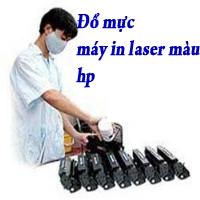 | Đổ mực máy in laser màu Hp