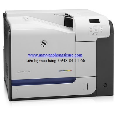 | Máy in HP Color LaserJet Enterprise M551N - in khổ A4 Laser màu